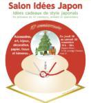 [Annonce] Idées Japon - du 18 au 20 novembre 2021
