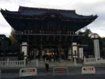 Sanctuaire Naritasan - 11 novembre 2017