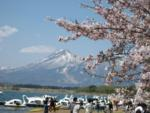 会津磐梯山 - Aizu Bandaisan