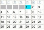 Les mois japonais