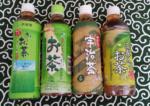 緑茶 - Ryokucha