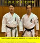 [Annonce] Pré-annonce du stage international de Uechi-ryu et Coupe de France de Uechi-ryu- 25 au 27 mai 2019