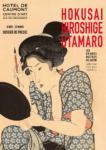 [Annonce] Exposition Les Grands maîtres du Japon à l'Hôtel de Caumont, Aix en Provence - du 8 novembre 2019 au 22 mars 2020