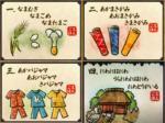 早口言葉 - Hayakuchi Kotoba - Virelangue japonais