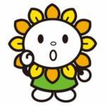 掛け声 - Kakegoe