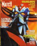 Grendizer à la une de Paris Match N°: 1547 du 19 Janvier 1979