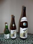 一ノ蔵特別純米酒辛口 - Ichinokura Tokubetsu junmaishu karakuchi