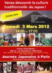 [Annonce] Journée du Japon traditionnel - 3 mars 2012