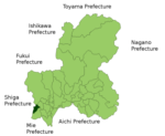 関ヶ原の戦い - Sekigahara no tatakai