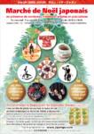 [Annonce] Marché de Noël japonais - du 3 au 6 décembre 2014