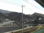 Kusatsu - 25 janvier 2011