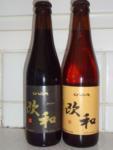 Bières du jour : 欧和ビール - Bière Owa - blonde et brune