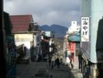 Ikaho - 26 janvier 2011