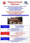 [Annonce] Stages de Karate d'Okinawa du 3 au 7 février 2014