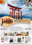 [Annonce] Culture d'Hiroshima à Paris - 17/18 octobre 2014