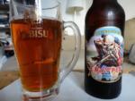Bière du jour: The Trooper