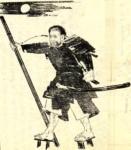 西塔武蔵坊弁慶 - Saito Musashibô Benkei