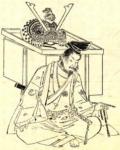 源義経 - Minamoto no Yoshitsune