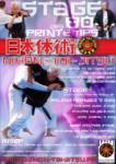 [Annonce] Stage de Nihon Tai Jutsu - 25/26 octobre 2014