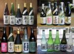 Promotion sur le saké chez Kioko - du 4 au 17 février 2015