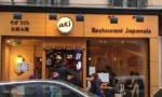 Restaurant AKI