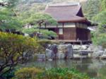 銀閣寺 - Ginkakuji