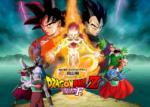 ドラゴンボールZ 復活の「F」 - Doragon Bōru Zetto: Fukkatsu no Efu
