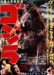ゴジラ - Gojira (1954)