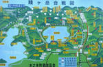 賤ヶ岳の七本槍 - shizugatake no shichi hon yari