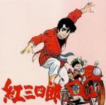 Manga et Anime de Judo