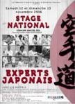 [Annonce] Stage des Experts Japonais - 12/13 novembre 2016