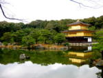 金閣寺 - Kinkakuji