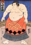 相撲 - Sumô
