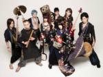 和楽器バンド - Wagakki band